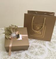 Boîte dorée de Chocolat