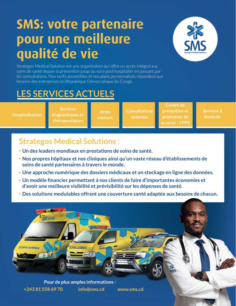 SMS STRATEGOS MEDICAL SOLUTIONS